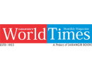 Jahangir World Times
