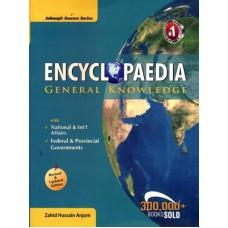 Encyclopedia of General Knowledge Zahid Anjum JWT
