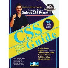 CSS Guide (Compulsory Subjects Solved CSS Papers) By Aamer Shahzad (HSM)