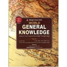 World General Knowledge By Abdul Rasheed JWT