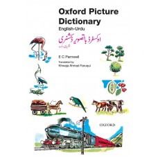Oxford Picture Dictionary (English-Urdu)