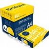BLC Paper A-4 70 gms