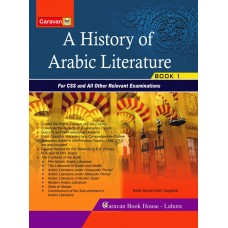 A History of Arabic Literature Book 1 CP by Hafiz Kareem Dad Chughtai