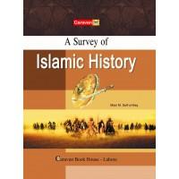 A Survey of Islamic History CP by Saiful Haq