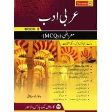 Arabic Adab (MCQs) Book 3CP by Hafiz Kareem Daad Chugtai