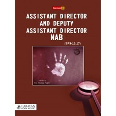 Assistant Director and Deputy Assistant Director NAB  (BPS 16-17)