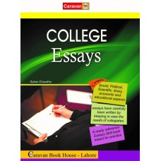 College Essays CP by Sobhan Chaudhry