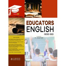 Educators Entry Test Guide (SESE-SSE) BPS-14 – 16 ENGLISH
