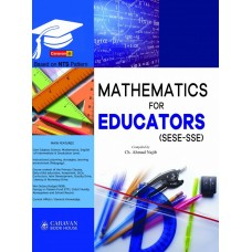 Educators Entry Test Guide (SESE-SSE) BPS-14 – 16 Mathematics