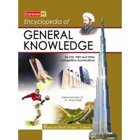 Encyclopedia of General Knowledge CP by Ch. Ahmed Najib