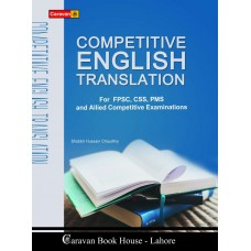 Competitive English Translation by Sabir Hussain Chaudhary