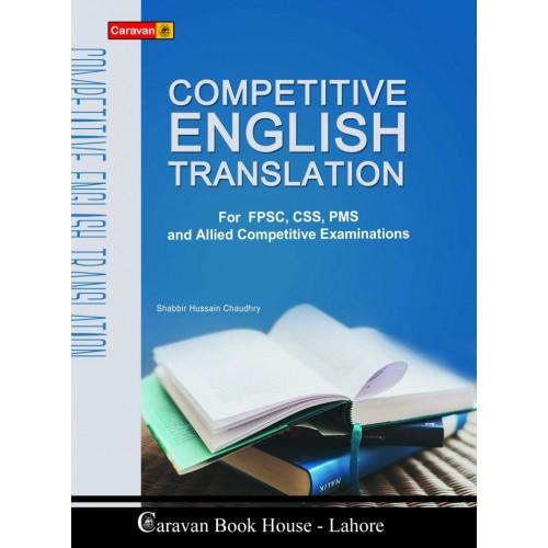 Chaudhary Translation Hussain Sabir Competitive By English Nn8ywPvm0O