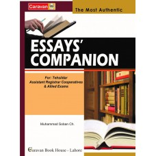 Essays Companion CP by Sobhan Chaudhry