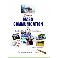 Mass Communication for P.M.S  G by Hafiz Shazad Saleem