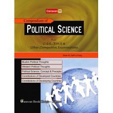 Political Science CP by Muhammad Asif ul Haq