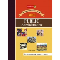 Public Administration ( 30 Questions Sucess Series) CP