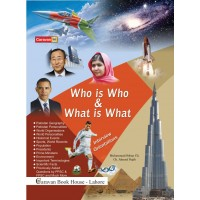 WHO IS WHO & WHAT IS WHAT CP by Ch.Ahmad Najib, Sobhan Chaudhry