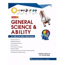 General Science & Ability for CSS and PMS examinations