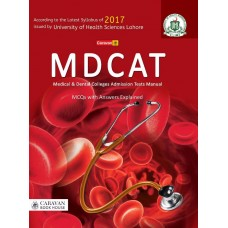 MDCAT Medical & Dental Colleges Admission Test Manual
