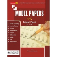Model Papers with Original Papers of PPSC FPSC CP by Sobhan Chaudhry
