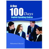 100 Days English Speaking Course, Muhammad Masood