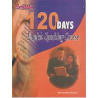 120 Days English Speaking Course, Muhammad Masood
