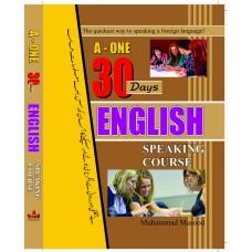 30 Days English Speaking Course, Muhammad Masood