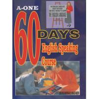 60 Days English Speaking Course, Muhammad Masood