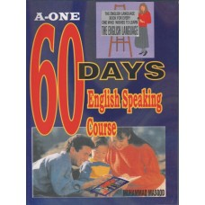 60 Days English Speaking Course, Muhammad Masood