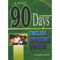 90 Days English Speaking Course, Muhammad Masood