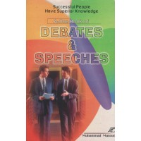 Debates & Speeches, Muhammad Masood