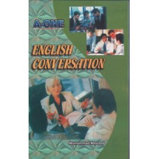 English Conversation, Muhammad Masood
