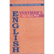 Every Mans English, (Self Study Book) Muhammad Masood