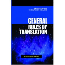 General Rules of Translation