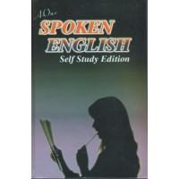 Spoken English, Self Study Edition, Muhammad Masood