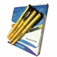 PIANO Fountain Pen Calligraphy Urdu Pen Pack