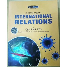 International Relations JWT by M. Ikram Rabbani