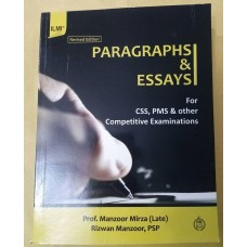 Paragraphs & Essays by Prof. Manzoor Mirza