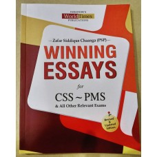 Winning Essays by Zafar Siddique Chaanga  JWT