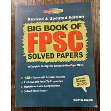 Big Book of FPSC Solved Past Papers