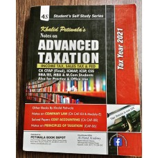 Advance Taxation by Khalid Petiwala