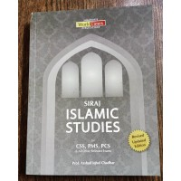 Siraj Islamic Studies by Prof. Arshad Iqbal Chadhar
