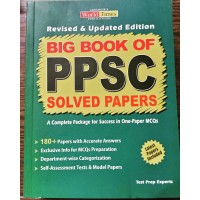 Big Book of PPSC Solved Past Papers