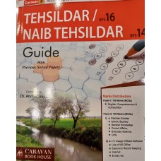 Tehsildar/Naib Tehsildar Guide with Solved Past Papers Caravan