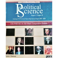 Political Science Part I & II HSM by Aamer Shahzad