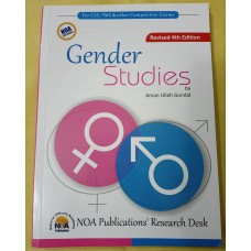 Gender Studies NOA by Aman Ullah Gondal