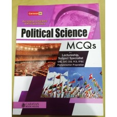 Political Science MCQs Caravan