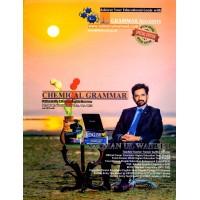 Chemical Grammar by Salman ul Waheed