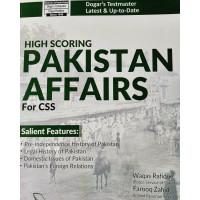 High Scoring Pakistan Affairs for CSS Dogar Brothers
