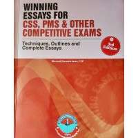 Winning Essays for CSS & PMS by Mureed Hussain Jasra